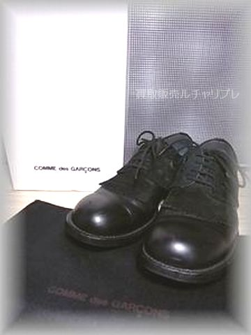 COMMEdesGARCONS コムデギャルソン 靴