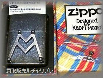 桃井かおりデザイン Zippo ジッポー