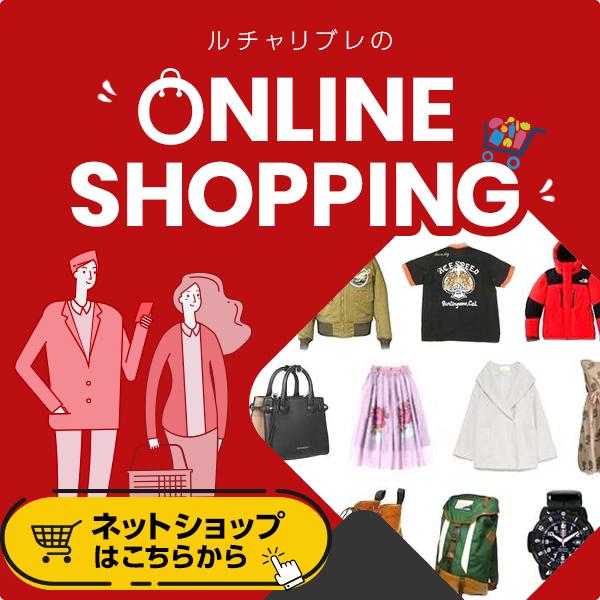 ルチャリブレのオンラインショッピング